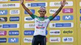 Juan Sebastián Molano gana segunda etapa consecutiva del Tour Colombia-2020