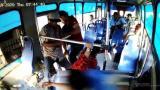Atraco dentro de bus en el barrio Carrizal quedó registrado en video