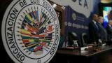 """OEA apoya propuesta de EEUU como """"válida"""" para salir de Maduro"""