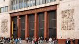 Uribe plantea que Banco de la República pague nómina de 7 millones de trabajadores del turismo