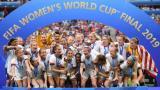 Colombia aumenta opciones de organizar el Mundial de fútbol femenino 2023