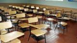 Desde el pasado 16 de marzo, las escuelas del país permanecen vacías para evitar el contagio de la COVID-19.