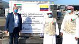 Emiratos Árabes dona insumos a Barranquilla