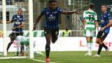 Duván Zapata arrolla al Sassuolo con un doblete