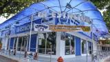 Fachada solitaria de La Estación, ubicada en la carrera 35 con la calle 8, en la ciudad de Barranquilla.