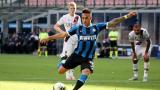 Lautaro falla un penalti y el Inter se despide de la lucha por el 'Scudetto'
