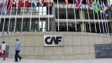 CAF colocó bonos por USD160 millones en el mercado japonés