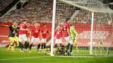 Momento del gol con el que le empataron 2-2 al Manchester United.