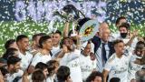 Real Madrid se alza con el título en la Liga de España