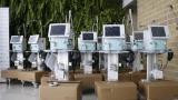 Entregan 30 ventiladores mecánicos en clínicas de Montería