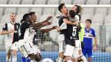 Cuadrado se corona campeón con Juventus