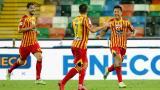 El Lecce del colombiano Vera da la pelea por evitar el descenso