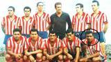 'Maravillita' Lima, ex jugador de Junior, muere a los 75 años en Sao Paulo