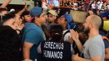 """La alerta por el """"escalamiento"""" de la violencia en Uniatlántico"""