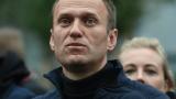 Confirman que opositor ruso Navalni fue envenenado con Novichok