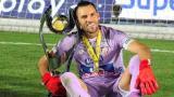 Sebastián Viera posa para la foto del recuerdo con el título de la Superliga 2020.