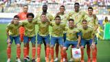 Colombia se mide a Venezuela el 9 de octubre en el 'Metro'