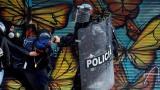 Mindefensa estudiará fallo sobre actuación de Policía en marchas