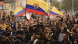 Gobierno presenta nuevo protocolo policial para protestas