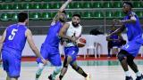 Comienza la Liga de Baloncesto Profesional en Colombia
