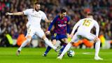 """El Gobierno catalán ve """"imposible"""" que haya público en el Barça-Real Madrid"""