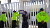 Extinción de dominio a presuntos integrantes de organización de 'La Silla'