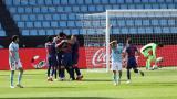 Luis Suárez celebrando el gol que abrió la senda del triunfo para el Atlético.