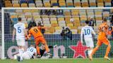 Álvaro Morata anotando el primer gol de Juventus ante el Dynamo.