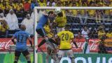 Uruguay no quiere jugar a las 3:30 p.m. en Barranquilla