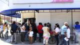 Gobierno lanza nueva advertencia por aglomeraciones ante aumento de Covid-19