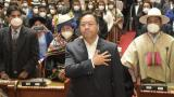 Un ritual andino abre la jornada de investidura del presidente boliviano