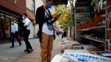 Resultado electoral en EE. UU. suscita silencio en China y Rusia