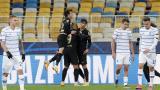 El marcador finalizó en 4-0, el Barcelona se impone sobre el Dinamo.