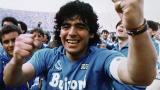 Los diez mejores goles de Diego Armando Maradona