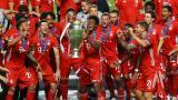 Bayern, actual campeón de la Champions League.