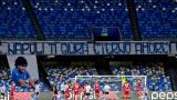 """Nápoles rebautiza su estadio de fútbol como el """"Diego Armando Maradona"""""""