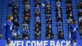 Lo bueno y lo malo del regreso del público al fútbol inglés