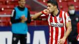 Luis Suárez se reivindica y sirve un triunfo práctico al líder
