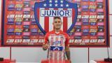 """""""De verdad, en mí van a ver un jugador muy completo"""": Juan David Rodríguez"""