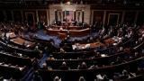 Cámara de representantes presenta resolución para destituir a Trump