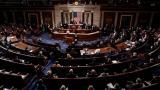 Líder del Senado: veredicto no llegará antes de que Trump deje el cargo