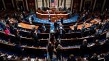 Cámara de representantes durante la votación.