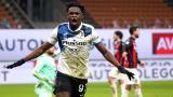 Zapata, celebrando el gol de la puntilla ante el AC Milan.