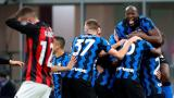 El Inter se impuso ayer en el 'Derbi de la Madonnina'.
