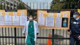 Médico inició huelga de hambre para que MEN convalide su título