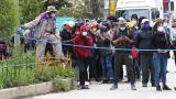 Juez dicta prisión de 7 implicados por muertes de estudiantes en Bolivia