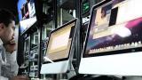 MinTIC publica borrador de convocatoria para transformación digital de medios
