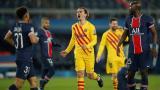 Barcelona da la lucha, pero el PSG se queda con el pase en Champions