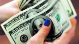 Dólar abre jornada a la baja