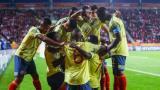Colombia organizará el  Sudamericano Sub 20 de 2023